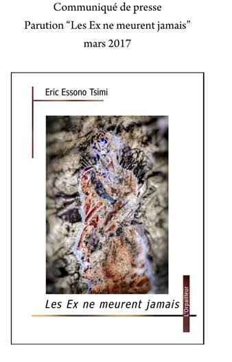 Eric's Book Cover